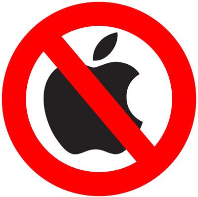 noApple